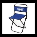 [MSF] 다용도 의자 (블루)