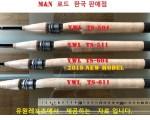 M&N 604 / 한국정품/8월 입고분