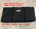 [YWL] EVA /에바 매트 전용가방 21년 업그레이드 모델